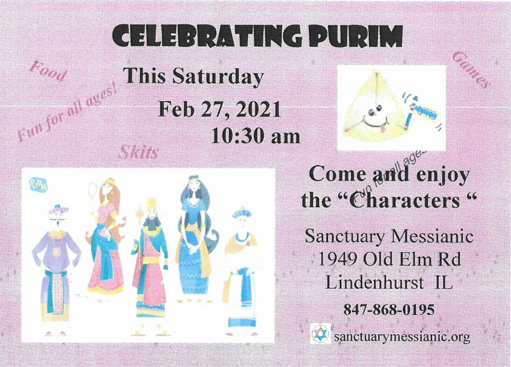Sanctuary Purim